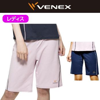 VENEX(ベネクス)Relax(リラックス)ハーフパンツ レディス(6514)