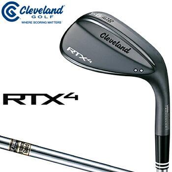 クリーブランドゴルフ日本正規品 RTX4 ウェッジ ブラックサテン仕上げ ダイナミックゴールドスチールシャフト 2018新製品 「RTX4BBSDG」 【あす楽対応】