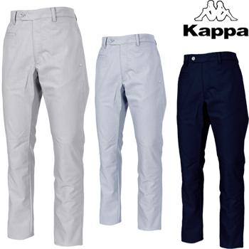 【【最大3000円OFFクーポン】】KAPPA GOLF カッパゴルフ 2019春夏モデル ロングパンツ KC912PA11 【あす楽対応】