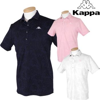 【【最大3000円OFFクーポン】】KAPPA GOLF カッパゴルフ 2019春夏モデル 半袖シャツ KC912SS15 ビッグサイズ(XO) 【あす楽対応】