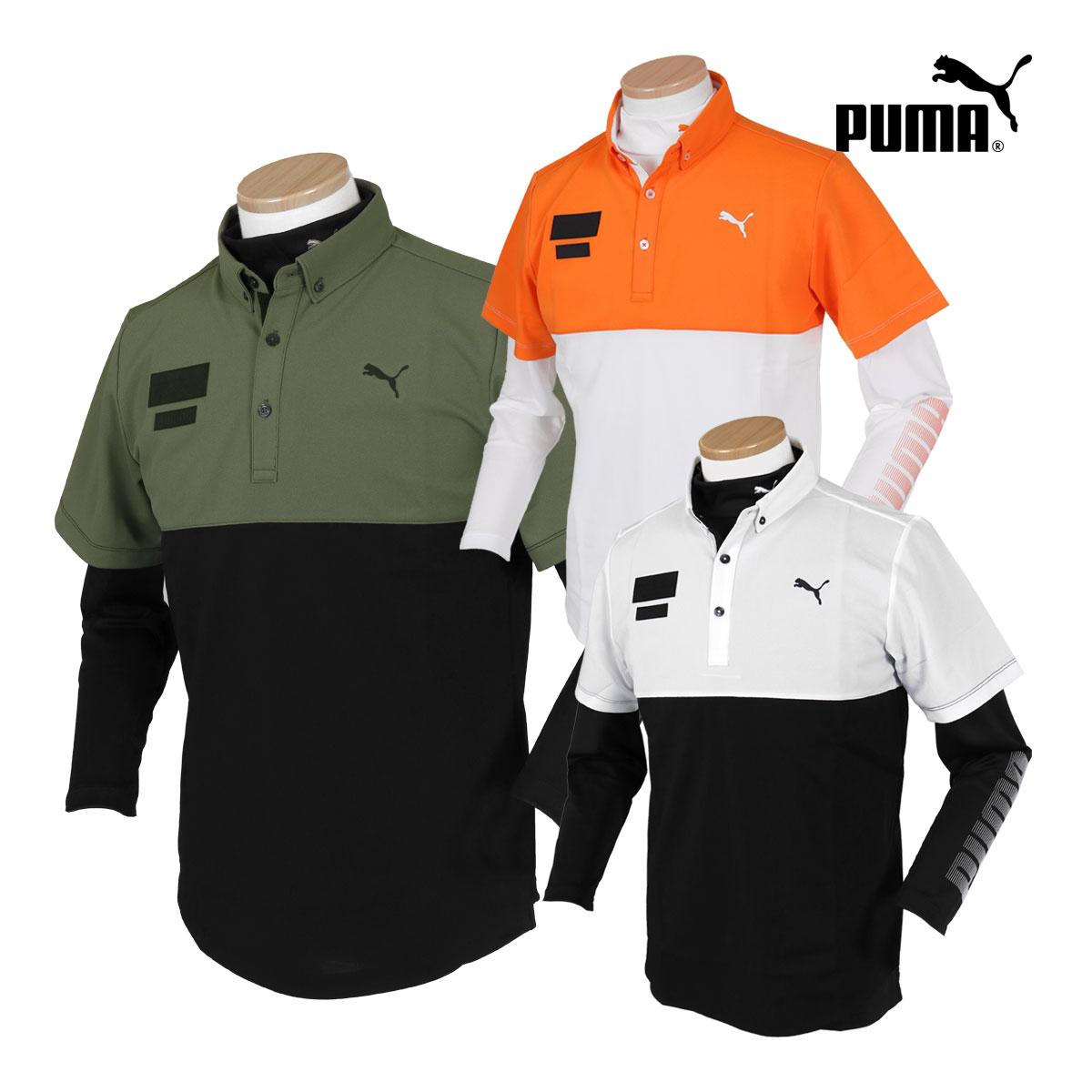PUMAGOLF プーマゴルフ 2020春夏モデルウエア 2in1 セットシャツ 930071 ビッグサイズ 【あす楽対応】