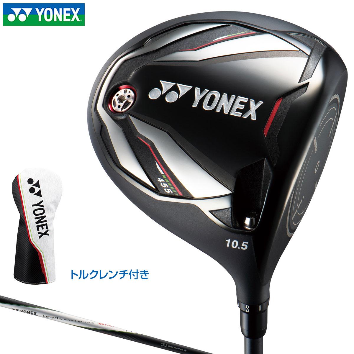 【【最大3300円OFFクーポン】】YONEX(ヨネックス)日本正規品 EZONE GT455ドライバー 2020新製品 NST002カーボンシャフト