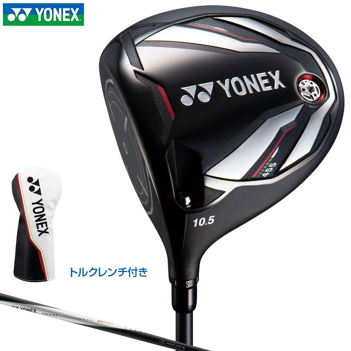 【【最大3300円OFFクーポン】】YONEX(ヨネックス)日本正規品 EZONE GT455ドライバー 2020新製品 NST002カーボンシャフト 「レフトハンドモデル(左用)」