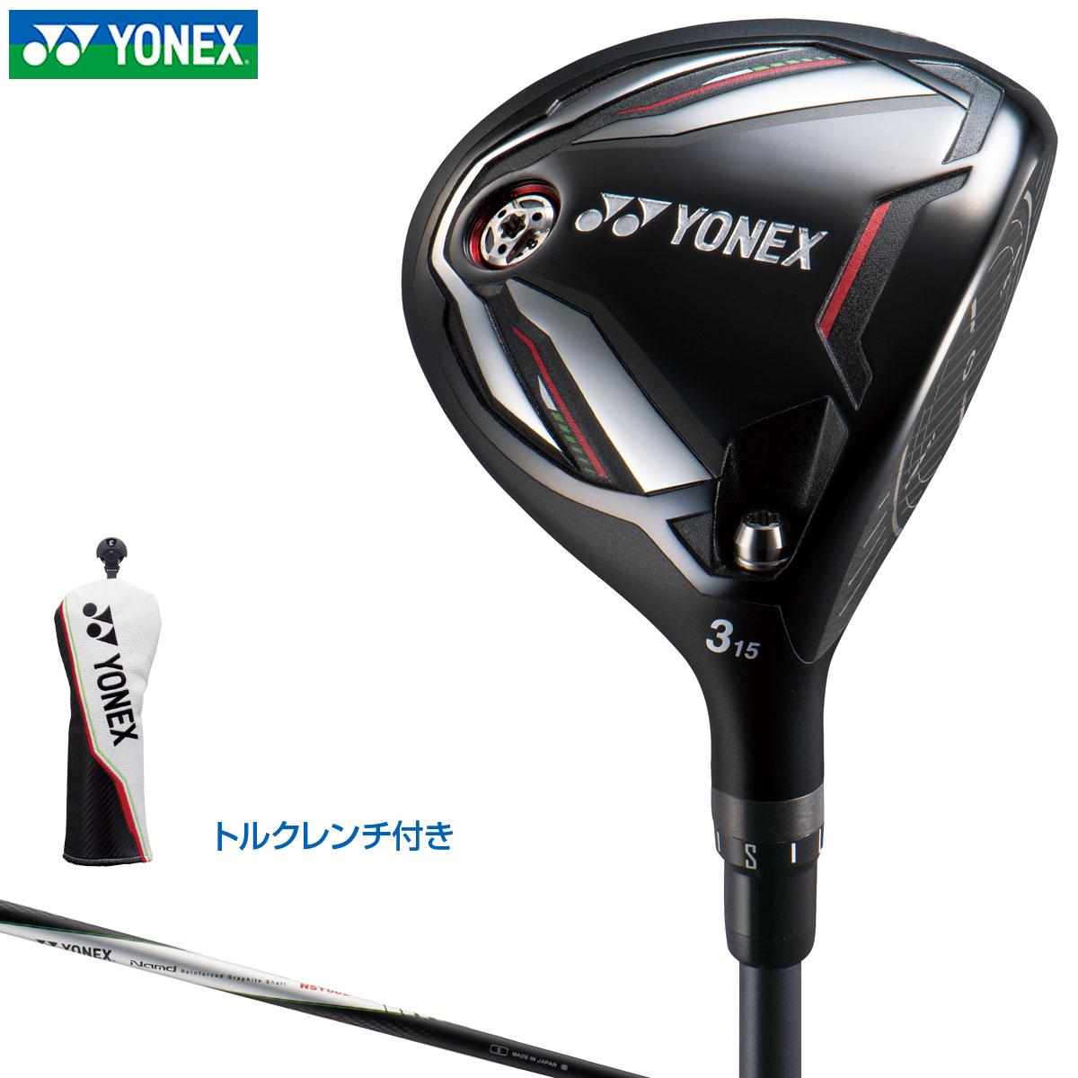 YONEX(ヨネックス)日本正規品 EZONE GTフェアウェイウッド 2020新製品 NST002カーボンシャフト