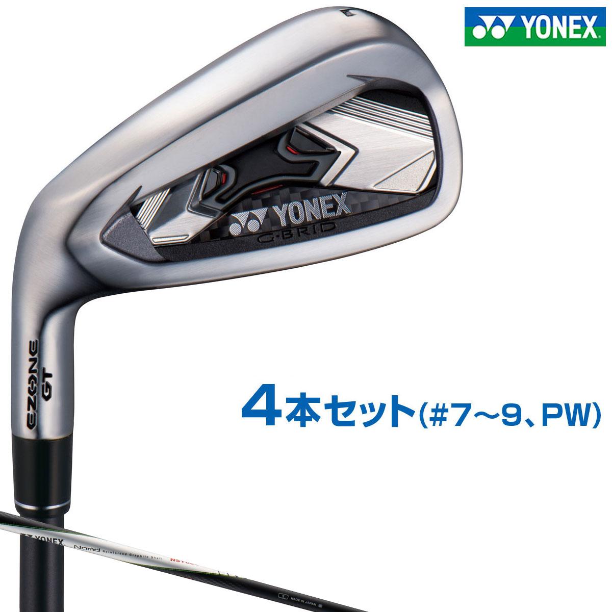 【【最大3300円OFFクーポン】】YONEX(ヨネックス)日本正規品 EZONE GTアイアン 2020新製品 NST002カーボンシャフト 4本セット(I#7~9、PW) 「レフトハンドモデル(左用)」