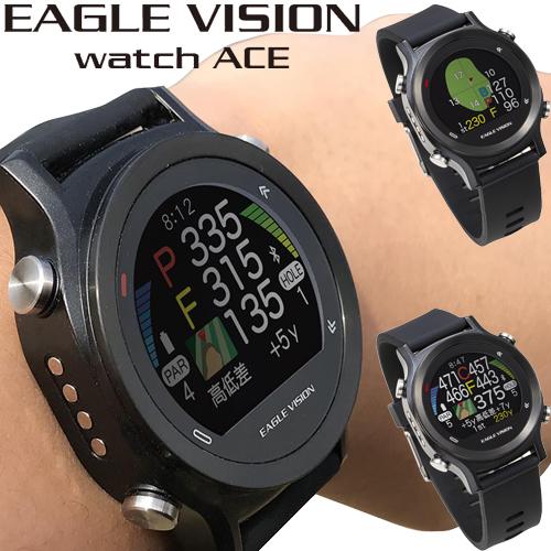 2019年モデルイーグルビジョンウォッチ エース高性能GPS搭載距離測定器EAGLE VISION WATCH ACE「EV-933」【あす楽対応】