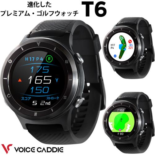 2019年モデル日本正規品ボイスキャディT6ウェアラブルスマートウォッチ高性能距離測定器「Voice Caddie t6」【あす楽対応】