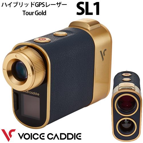 2020年数量限定モデル日本正規品ボイスキャディSL1 Tour Goldハイブリッド GPS レーザー高性能距離測定器「Voice Caddie SL1」【あす楽対応】