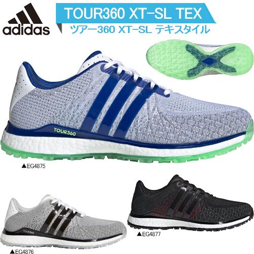 2020年秋冬モデル日本正規品アディダスツアー360 XT-SL テキスタイルスパイクレス メンズ ゴルフシューズ「Adidas Tour360 Xt-Sl Tex」【あす楽対応】
