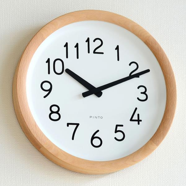 掛け時計 【Lemnos レムノス】Day To Day Clock デイ トゥ デイ クロック PIL12-10 掛時計 木目 壁掛け 壁掛け時計 時計 おしゃれ 人気 デザイン インテリア 北欧 クロック lem-pil1210 249092