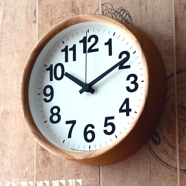 掛け時計【Lemnos レムノス】Clock A クロックA YK14-05 掛時計 木目 壁掛け 壁掛け時計 時計 おしゃれ 人気 デザイン インテリア 北欧 クロック 249092