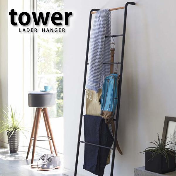 Hanger Rack Ladder Hanger Tower Tower Paul Hanger Court Try Clothes Hanger  Storage Clothes Coat Hung House Furniture Wooden Hook Hangers Slim Office  Living ...