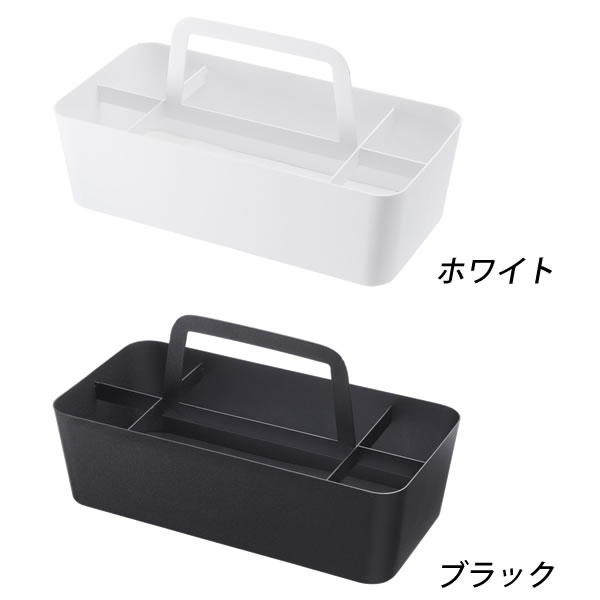 Cute First Aid Box Toolbox L Tower Storage Box Medicine Box First Aid Set  Simple Multi Box Come With Toolbox Box Outdoor Yamazaki