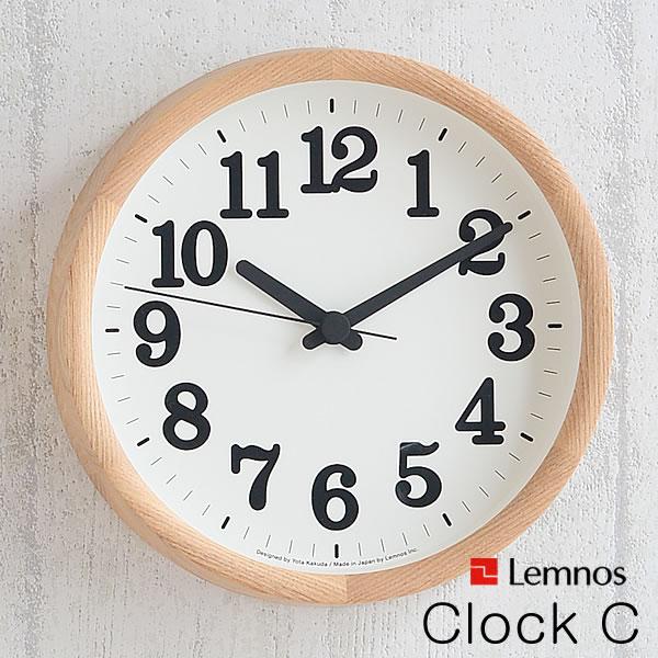掛け時計 Lemnos レムノス Clock C クロックC YK15-02  日本製 北欧 おしゃれ かわいい シンプル 人気 おすすめ 壁掛け 壁掛け時計 掛時計 時計 クロック 249092