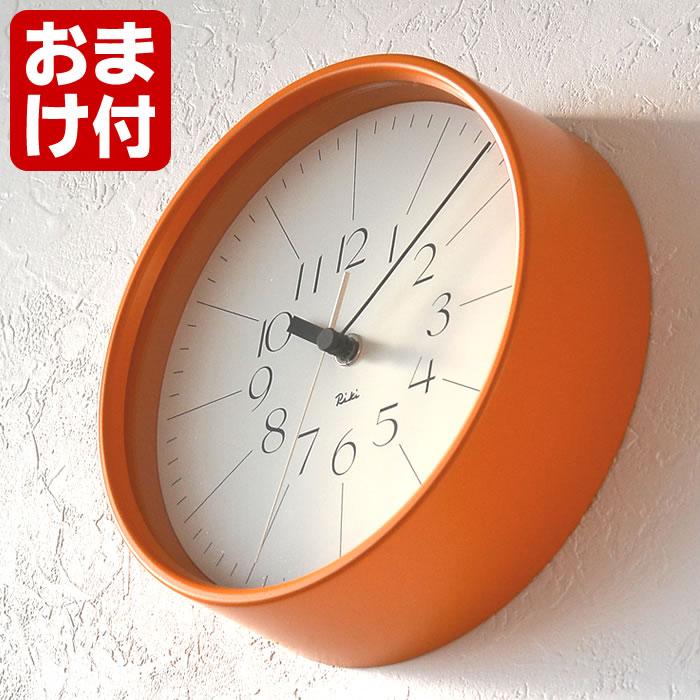 レムノス リキ スチールクロック 掛け時計 WR17-11 Lemnos RIKI STEEL CLOCK スチール オレンジ かわいい 壁掛け時計 おしゃれ シンプル 日本製 スイープセコンド 渡辺力 ギフト プレゼント 静か