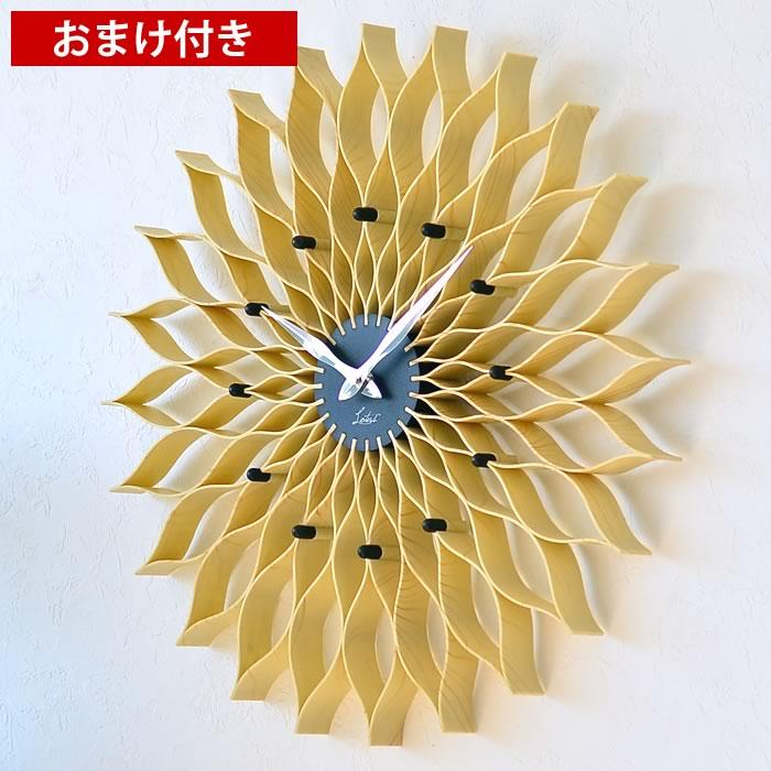 掛け時計 ルファール Leffard CL-9903 INTERFORM ナチュラル 木目 ホワイト 壁掛け時計 大きい おしゃれ 北欧 花 インターフォルム 掛時計 ウォールクロック