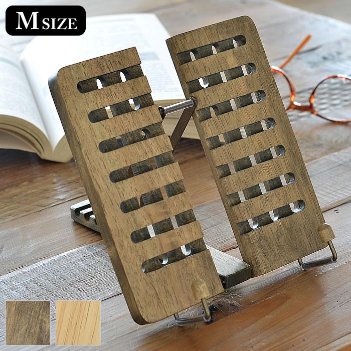 おしゃれな木製のブックスタンド 折り畳めてコンパクトで持ち運びにも便利 文庫本~A4サイズまでの本やレシピブックを置いたり 低廉 タブレットのスタンドとしても使えます 木製ブックスタンド M ブックスタンド 木製 折り畳み ブックレスト 持ち運び 割り引き 安い タブレットスタンド 本立て 書見台 ipad スタンド レシピ立て 楽譜スタンド 卓上 レシピスタンド おしゃれ
