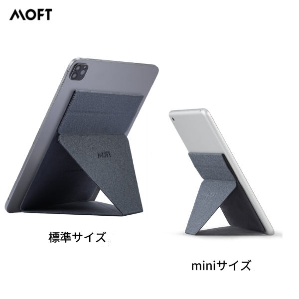 iPadスタンド タブレットスタンド収納便利 持ち運び便利 MOFT X モフト タブレットスタンド 7.9インチ 9.7インチ 10.2インチ 10.5インチ 横置き 極薄 縦置き オープニング セール開催中最短即日発送 大放出セール 薄型 角度調整可能 12.9インチに対応 折りたたみ リモート 正規取扱店 超軽量 持ち運び