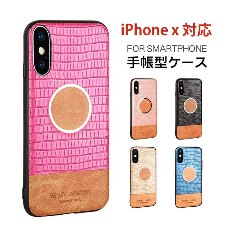 送料無料 ブランド買うならブランドオフ iPhoneXケース アイフォンX保護ケース アイフォンXカバー スマホケース スマホカバー 頑丈 舗 全面保護 高級感 人気 シンプル iPhoneX ケース おしゃれ アイフォンXケース 耐衝撃 アイフォンX保護カバー iPhoneX保護ケース 超軽量 TPUケース かわいい ソフトケース 車載マグネットホルダー対応 バンパー 柔軟