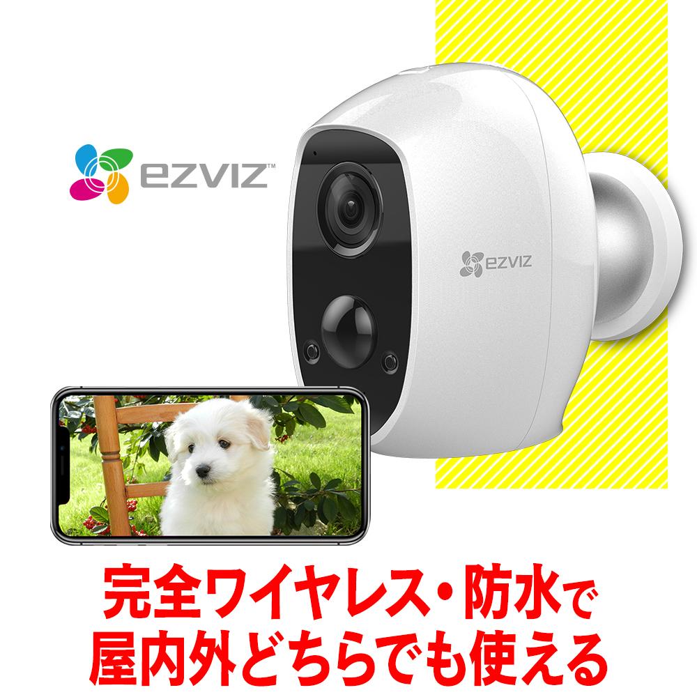 防犯カメラ ワイヤレス 屋外 ペット カメラ 留守 見守りカメラ 家庭用 監視カメラ 留守番 屋内 動体検知 子供 ベビーモニター sdカード録画 簡単 設置 ネットワークカメラ 小型 Wi-Fi EZVIZ スマホ 遠隔監視 送料無料