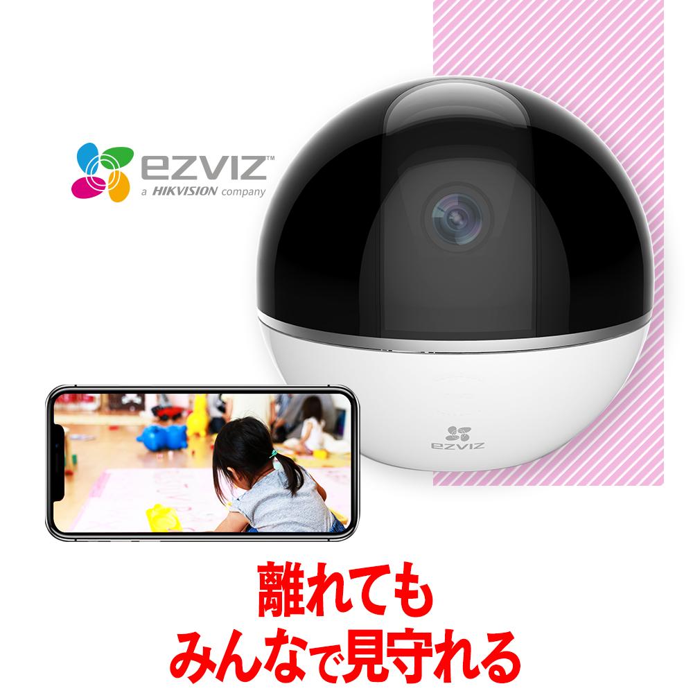 ベビーモニター ワイヤレス 見守りカメラ 家庭用 赤ちゃん 子供 カメラ 見守り ペットカメラ 監視カメラ 留守 sdカード録画 自動追跡 簡単 設置 ネットワークカメラ Wi-Fi EZVIZ スマホ 遠隔監視 送料無料