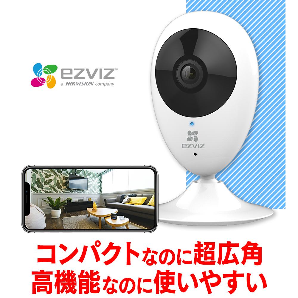 防犯カメラ ペット カメラ 留守 ワイヤレス 見守りカメラ 家庭用 ペット 監視カメラ 留守番 sdカード録画 180° 簡単 設置 ネットワークカメラ ベビーモニター Wi-Fi EZVIZ スマホ 遠隔監視 送料無料
