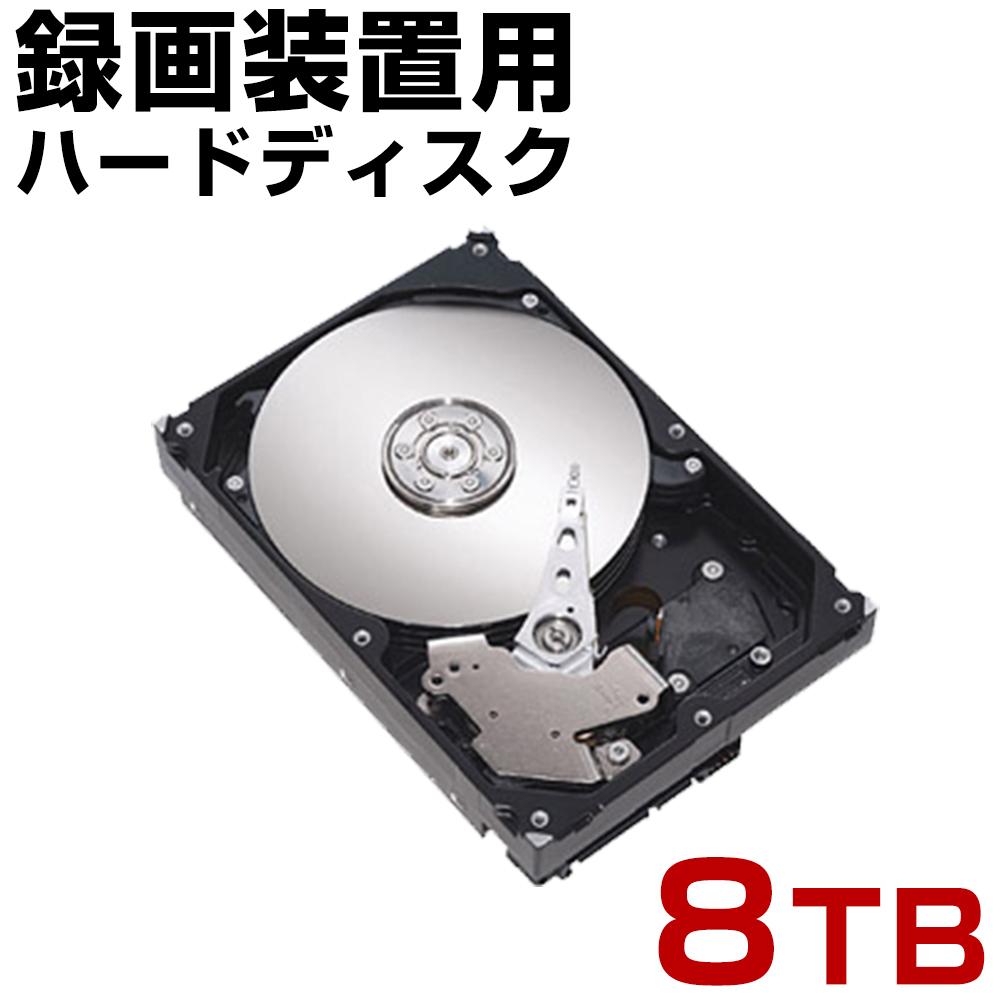 8TB ハードディスク HDD 録画装置用 6000GB SATA 3.5インチ