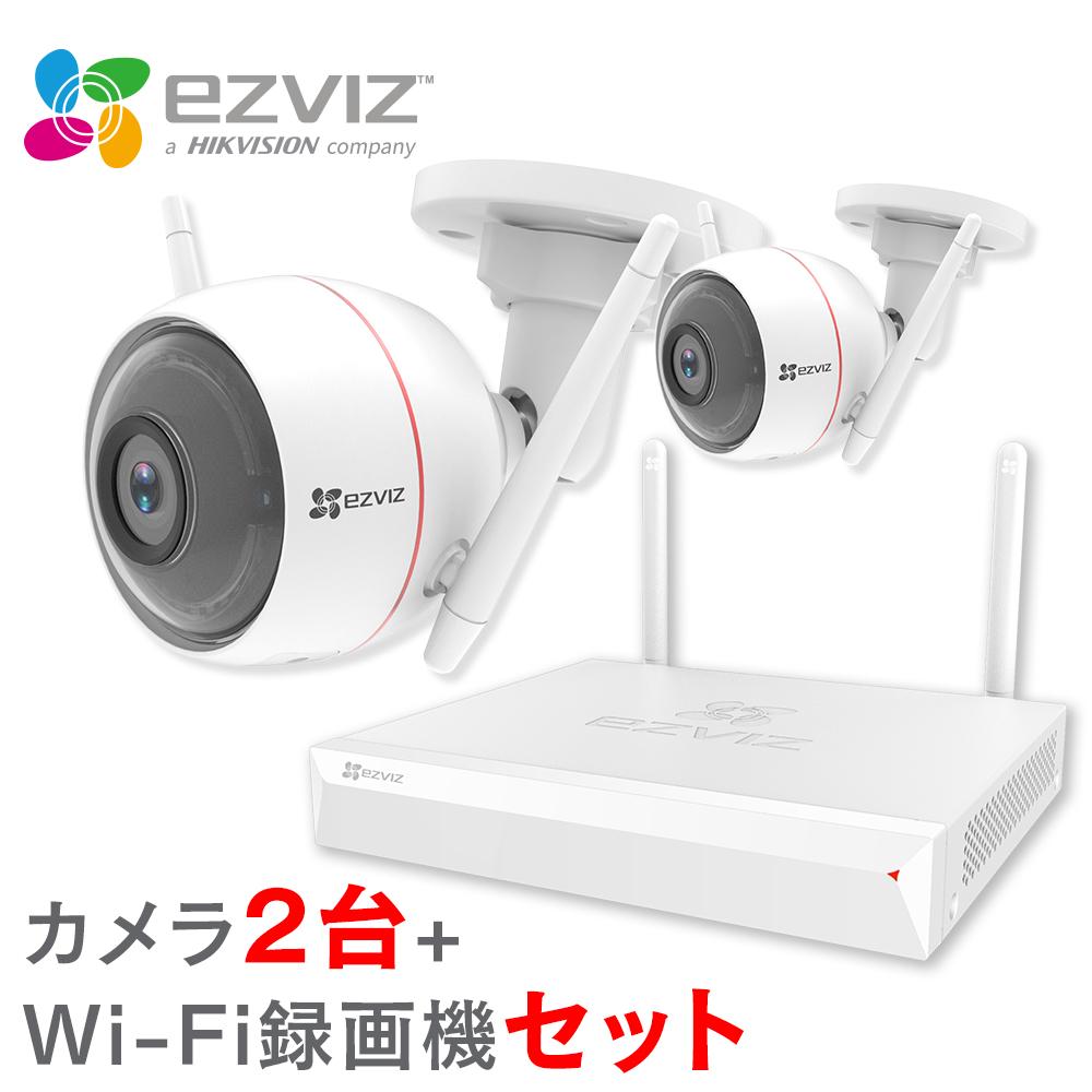 防犯カメラ EZVIZ HIKVISION 録画装置 ワイヤレス 屋内 屋外 監視カメラ 1080P ハードディスク HDD録画 NVR 無線録画機 Wi-Fi 明暗 遠隔監視 スマホ 送料無料