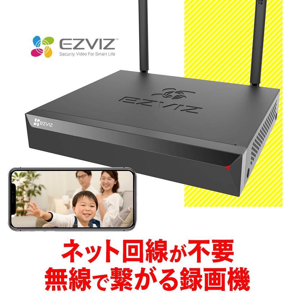 防犯カメラ レコーダー デジタルレコーダー ワイヤレス 録画装置 録画 監視カメラ sdカード録画 ペットカメラ 家庭用 簡単 設置 ネットワークカメラ 見守り 車上荒らし 屋外 屋内 Wi-Fi HDD ハードディスク EZVIZ スマホ NVR HDD録画 遠隔監視 送料無料