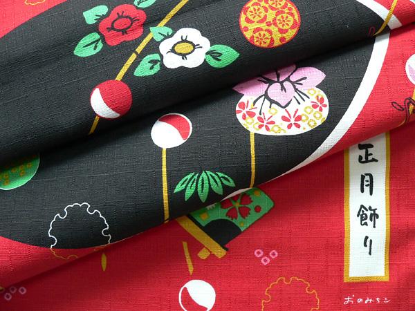 Furoshiki AX Michiko new year ornament small cotton Furoshiki (red) (50 cm) made in Japan Bento Chief wrapping tapestry furoshiki furoshiki