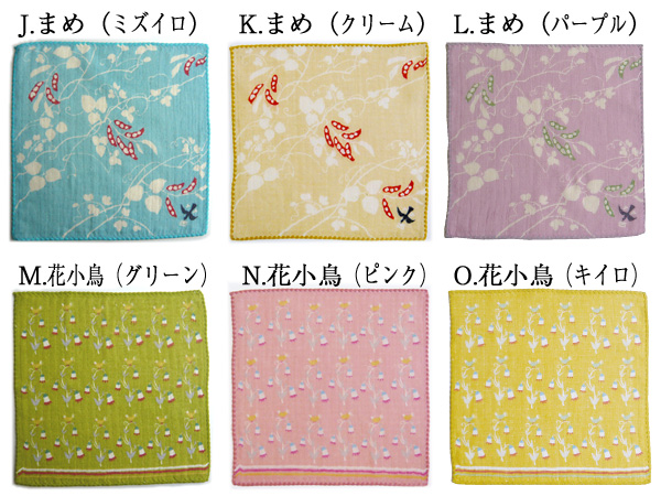 Gauze handkerchief Takehisa dream-2 ガーゼタオルハンカチ ( approximately 25 x 25 cm ) set-friendly Japan-made baby baby gifts 10P04Aug13
