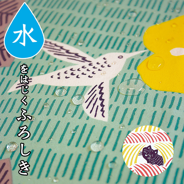 Wrapping format this swelling polyester Aqua drop furoshiki Hummingbird (green) water repellent (100 cm) made in Japan leisure sheet rain furoshiki bag furoshiki furoshiki