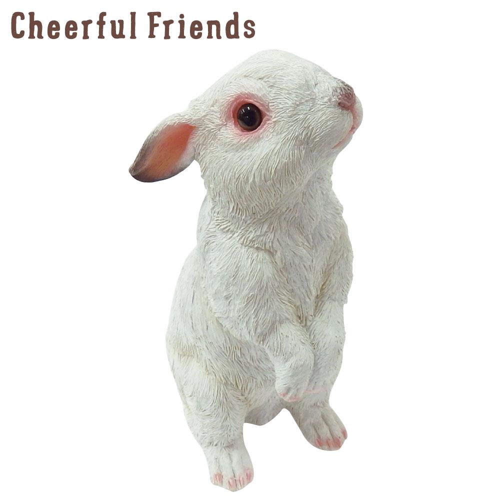 今にも動き出しそうな動物のマスコット インテリア小物 豊富な品 チアフルフレンズ ウサギのミーナ うさぎ 置物 動物 可愛い かわいい リアル あす楽対応 超激安特価 装飾 小物