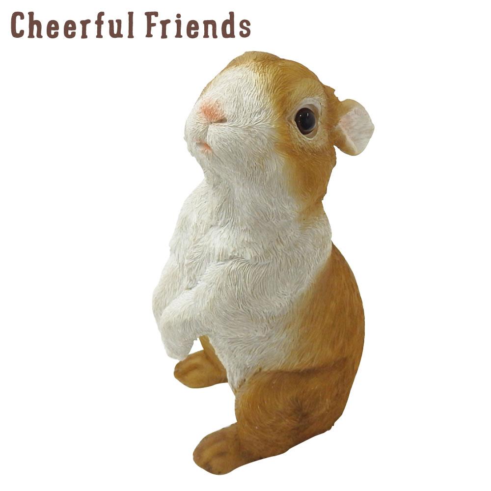 今にも動き出しそうな動物のマスコット インテリア小物 チアフルフレンズ ウサギのマリー うさぎ 置物 期間限定特別価格 動物 可愛い 装飾 新品 小物 あす楽対応 かわいい リアル