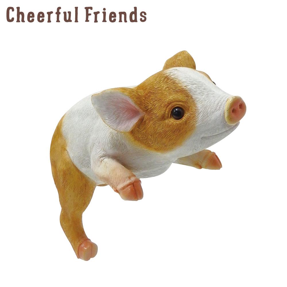 今にも動き出しそうな動物のマスコット インテリア小物 チアフルフレンズ こぶたのケビン 豚 お得クーポン発行中 置物 人気 おすすめ 動物 リアル 可愛い かわいい 装飾 あす楽対応 小物