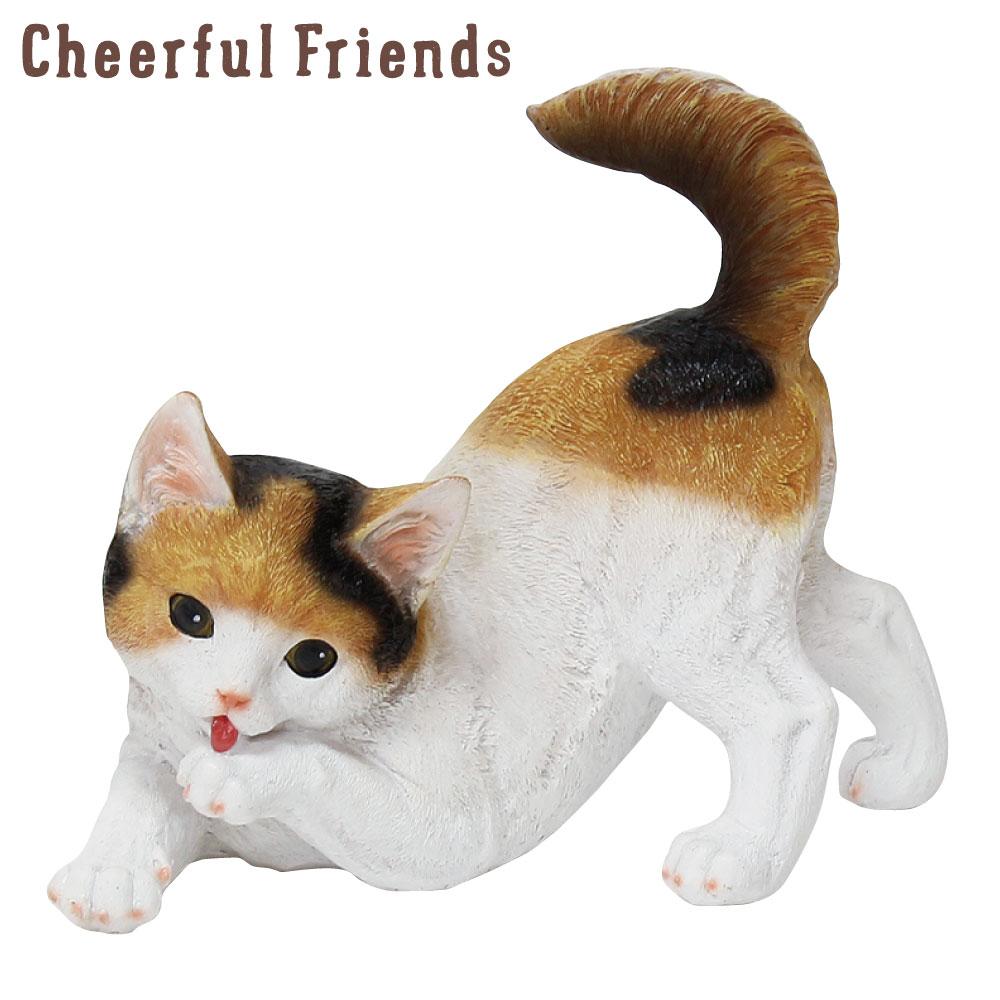 代引き不可 今にも動き出しそうな動物のマスコット インテリア小物 チアフルフレンズ 子猫のミウ ねこ ネコ 置物 装飾 動物 リアル あす楽対応 小物 可愛い かわいい ファクトリーアウトレット