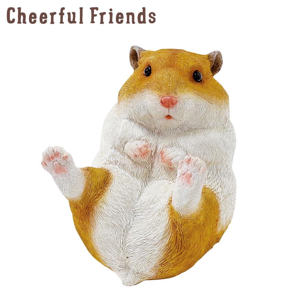今にも動き出しそうな動物のマスコット インテリア小物 チアフルフレンズ 2020A/W新作送料無料 ゴールデンハムスターのポコ 置物 動物 小物 あす楽対応 装飾 かわいい 可愛い リアル 買物