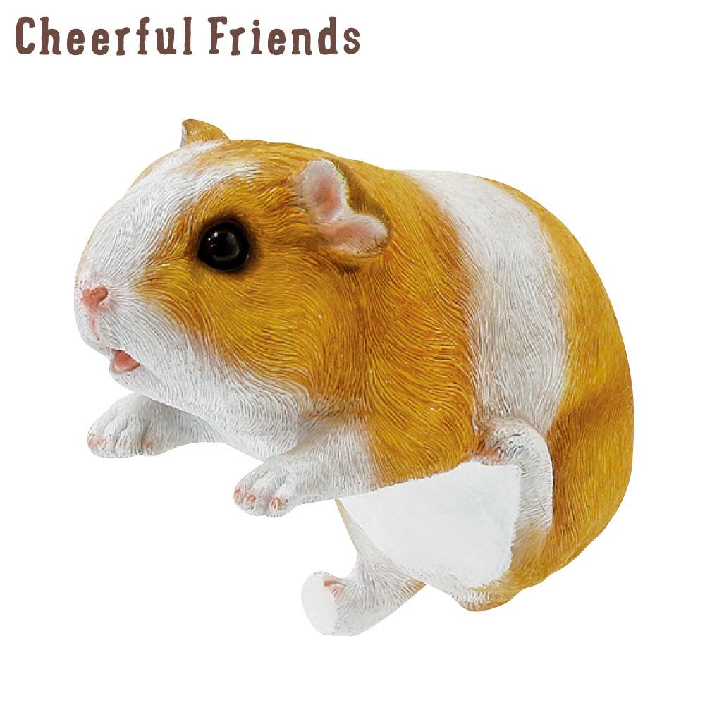 アイテム勢ぞろい 今にも動き出しそうな動物のマスコット インテリア小物 チアフルフレンズ ショートモルモットのチッチ ハムスター 置物 動物 購入 可愛い あす楽対応 小物 リアル かわいい 装飾