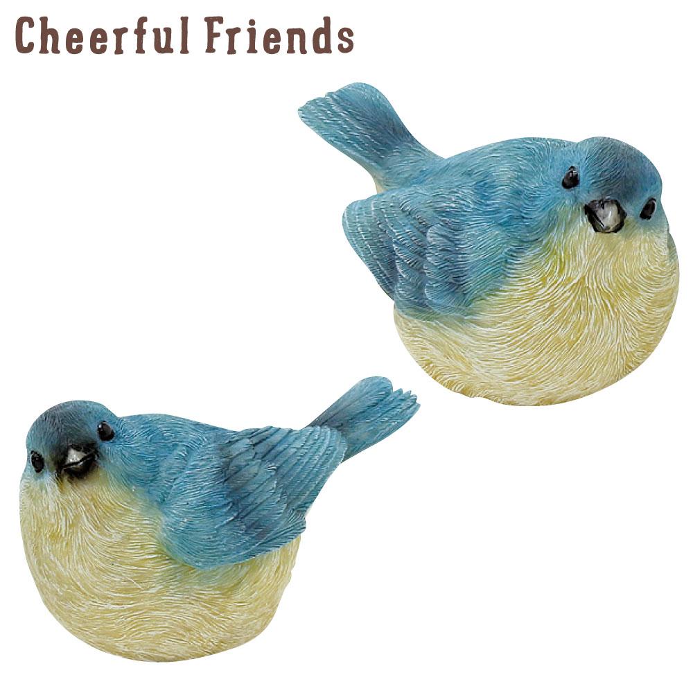 今にも動き出しそうな動物のマスコット インテリア小物 チアフルフレンズ ことりのラピス ラズリー 2個セット 小鳥 置物 年末年始大決算 可愛い 小物 リアル 装飾 動物 かわいい 在庫限り あす楽対応