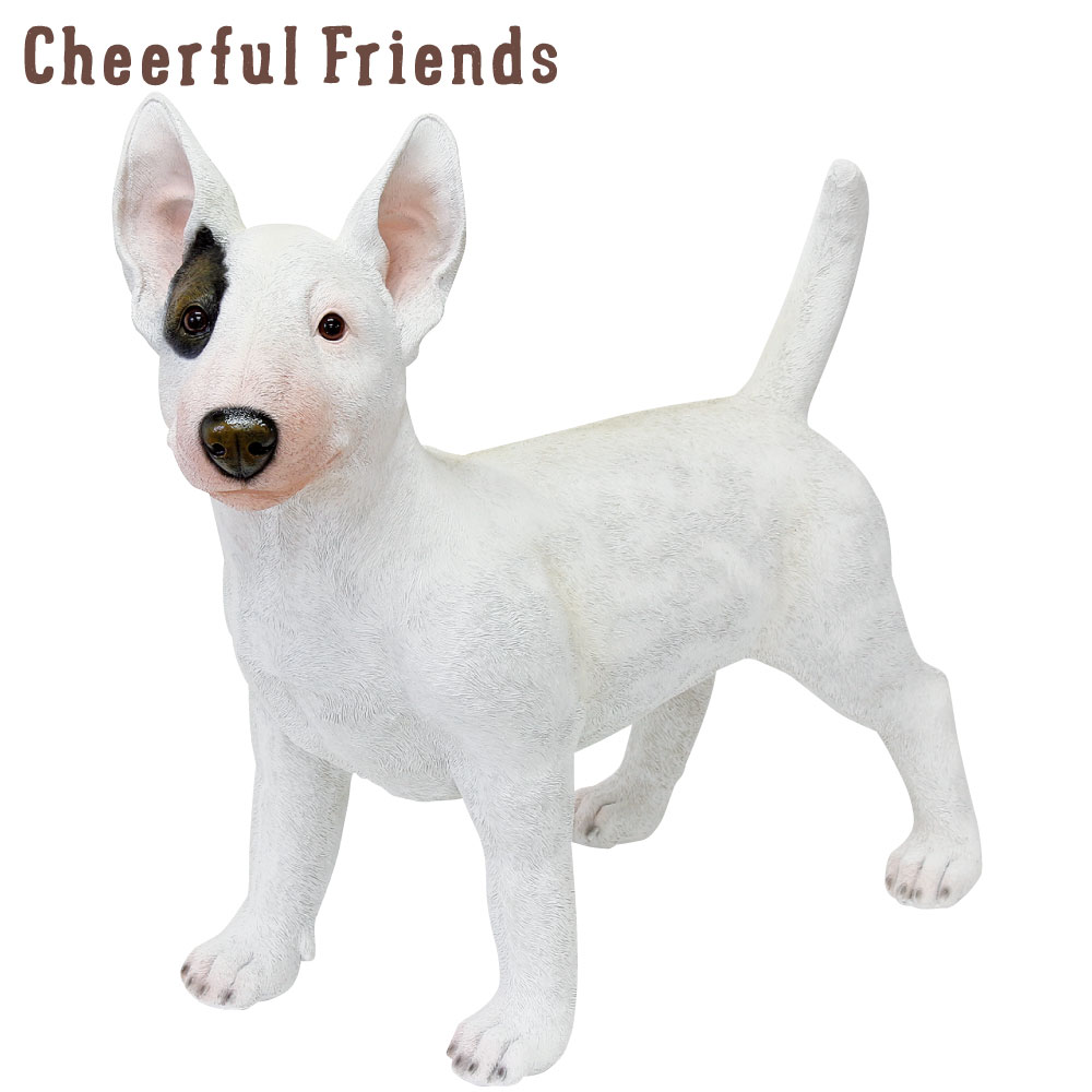 今にも動き出しそうな動物のマスコット インテリア小物 チアフルフレンズ ブルテリアのペル ※ラッピング ※ 犬 イヌ 置物 リアル 装飾 可愛い 小物 かわいい 動物 期間限定 あす楽対応