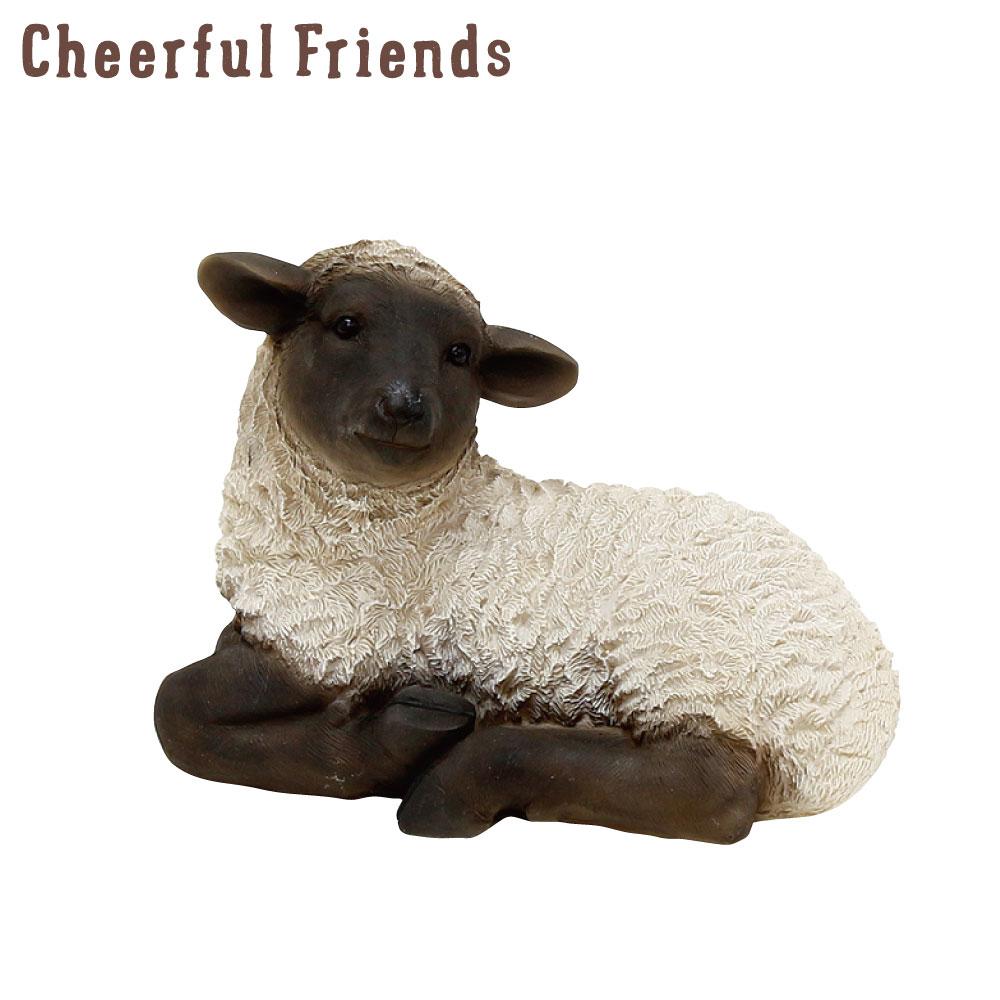 今にも動き出しそうな動物のマスコット インテリア小物 チアフルフレンズ 黒ひつじのエミリー 羊 置物 動物 リアル 装飾 期間限定送料無料 大注目 あす楽対応 小物 可愛い かわいい