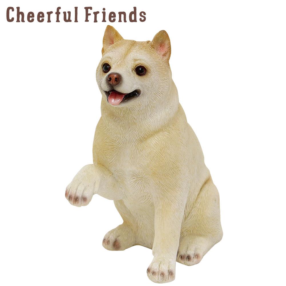 今にも動き出しそうな動物のマスコット インテリア小物 代引き不可 チアフルフレンズ 柴犬のカイ 置物 動物 あす楽対応 買物 装飾 リアル 可愛い 小物 かわいい