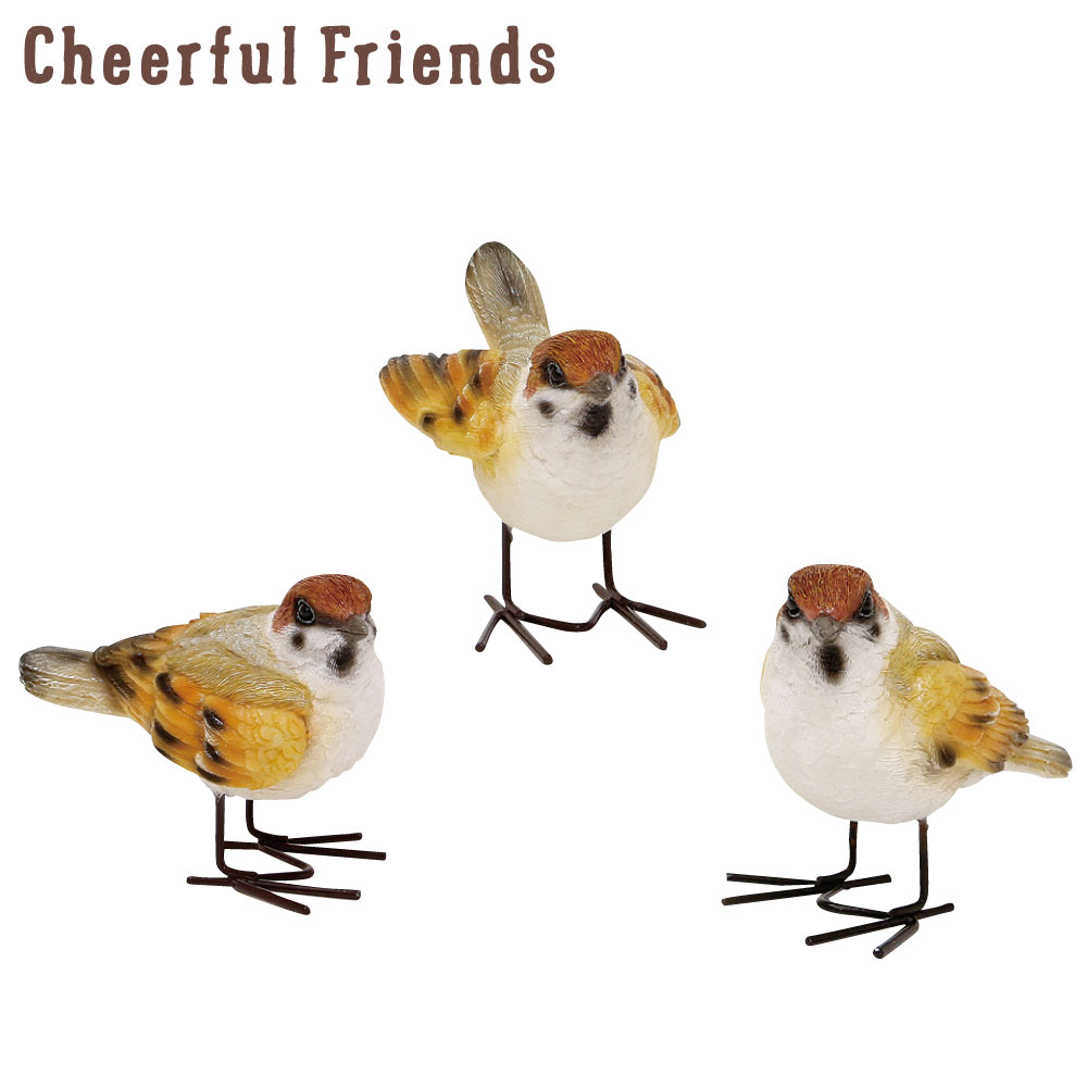 今にも動き出しそうな動物のマスコット 即納最大半額 インテリア小物 チアフルフレンズ スズメ 美品 3個セット 置物 動物 あす楽対応 装飾 かわいい 可愛い 小物 リアル