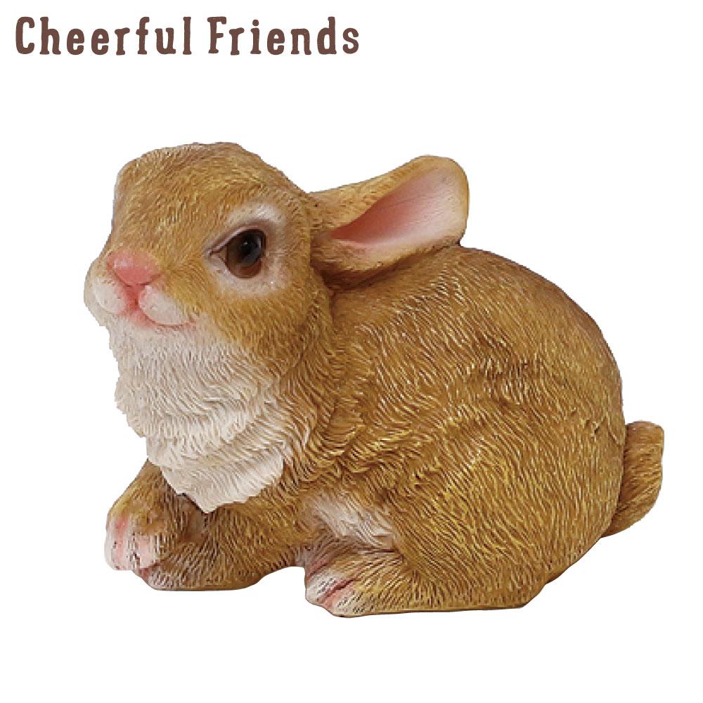 今にも動き出しそうな動物のマスコット インテリア小物 チアフルフレンズ うさぎのエレナ ウサギ 置物 動物 あす楽対応 小物 売れ筋ランキング 超美品再入荷品質至上 かわいい 装飾 リアル 可愛い