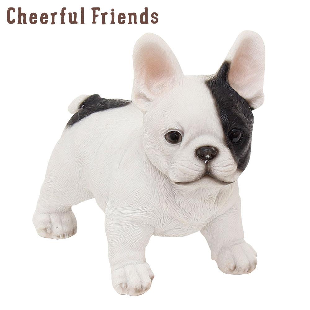 今にも動き出しそうな動物のマスコット インテリア小物 チアフルフレンズ フレンチブルドッグのバル 犬 イヌ 置物 可愛い リアル あす楽対応 正規品 小物 装飾 動物 安全 かわいい