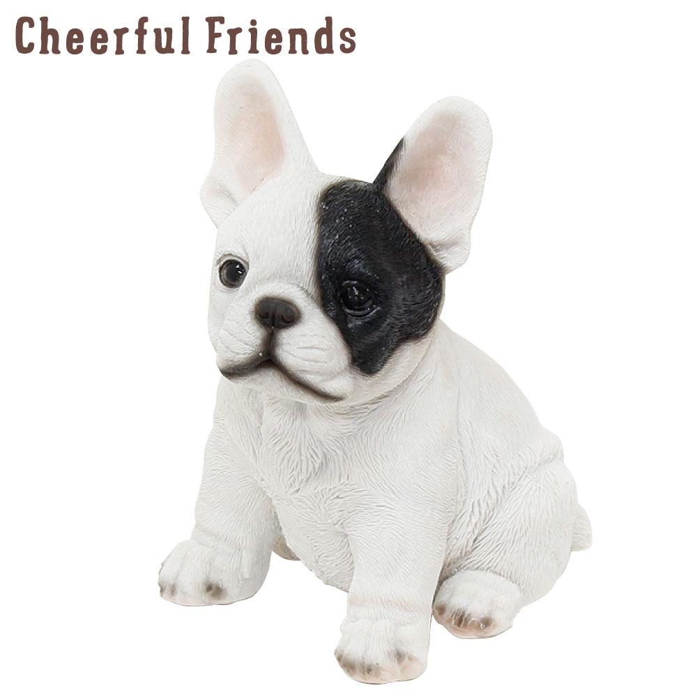 今にも動き出しそうな動物のマスコット インテリア小物 チアフルフレンズ セール特価 フレンチブルドッグのビル 犬 信用 イヌ 置物 装飾 リアル 可愛い 小物 動物 かわいい あす楽対応