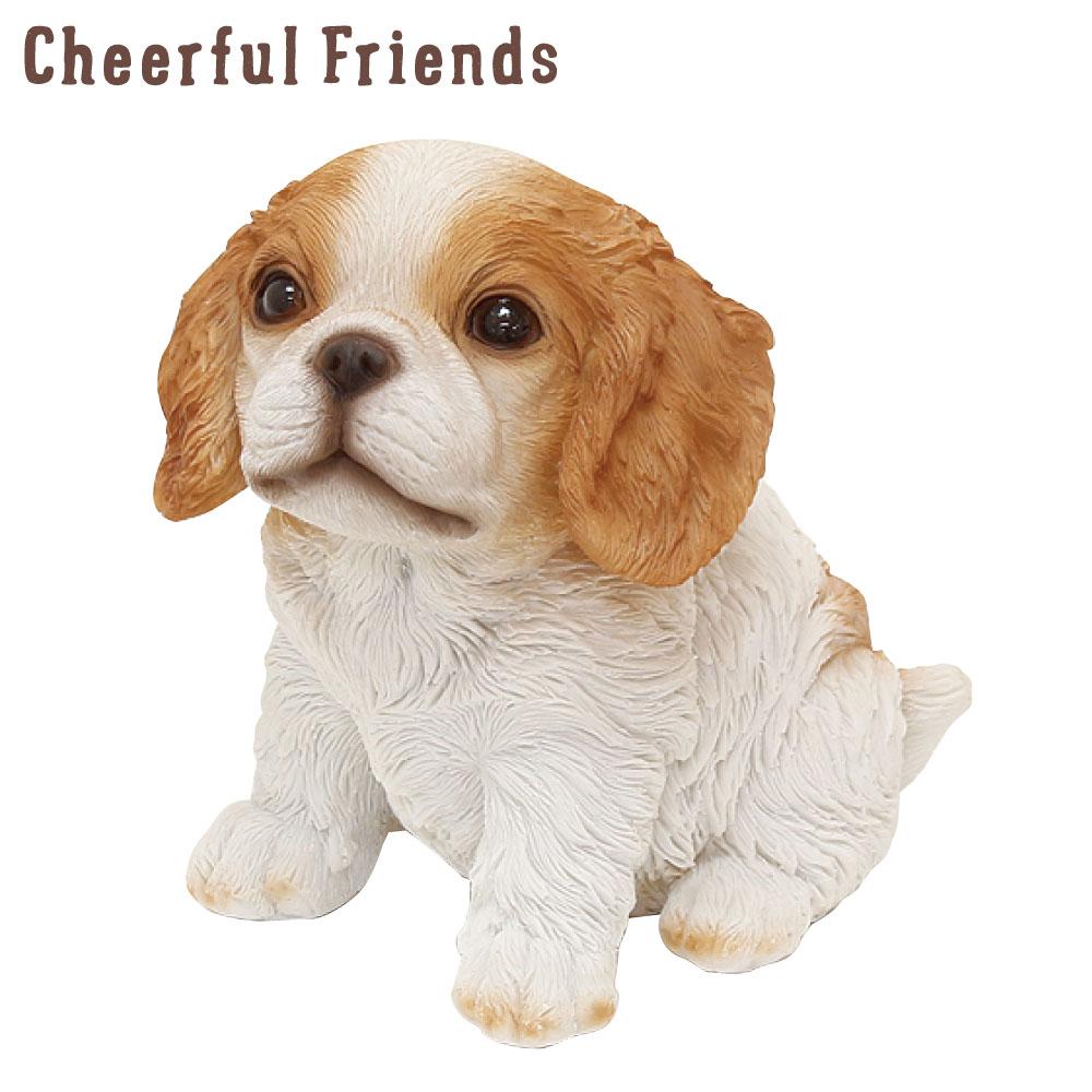 ファッション通販 今にも動き出しそうな動物のマスコット インテリア小物 チアフルフレンズ キャバリアのジュリア 犬 祝開店大放出セール開催中 イヌ 置物 かわいい 装飾 可愛い 動物 あす楽対応 小物 リアル