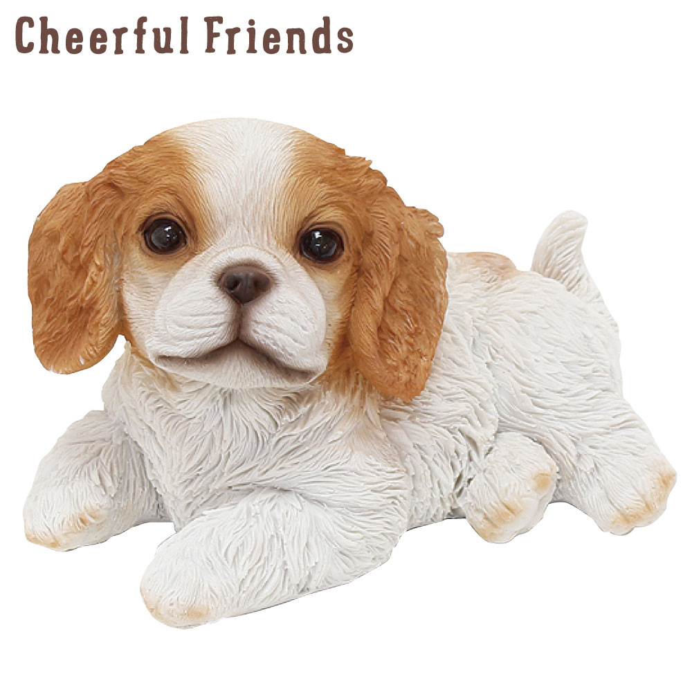 今にも動き出しそうな動物のマスコット インテリア小物 新作続 チアフルフレンズ キャバリアのジュリアーノ 犬 イヌ 置物 ※アウトレット品 リアル 動物 可愛い 小物 かわいい あす楽対応 装飾