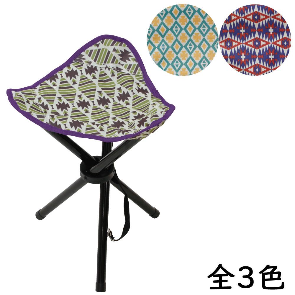 ピクニックやイベントなどで大活躍の可愛いアイテム お買い得 アウトドア用品 グルービーフィールド トライアングルスツール 全3色 折りたたみ椅子 在庫一掃 ピクニック 普段使い あす楽対応