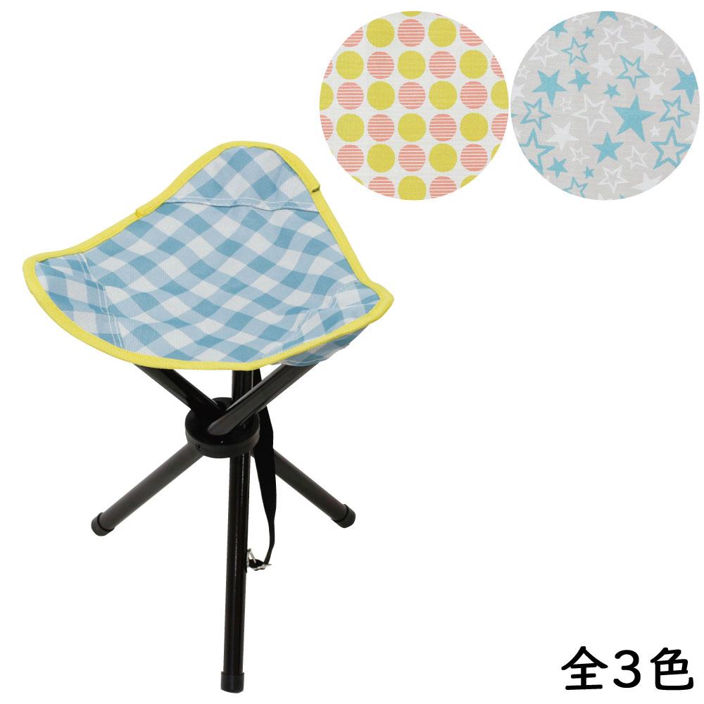 ピクニックやイベントなどで大活躍の可愛いアイテム アウトドア用品 送料無料 マミーフィールド トライアングル スツール 折りたたみイス 椅子 全3色 普段使い 鞄 卓越 あす楽対応 かばん ピクニック ランチケース お弁当